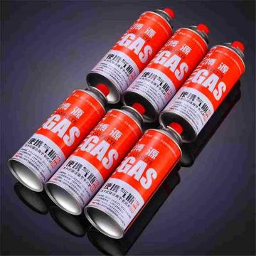 190g 220g 250g China empty round shape portable butane gas cartridge and empty butane gas bottle