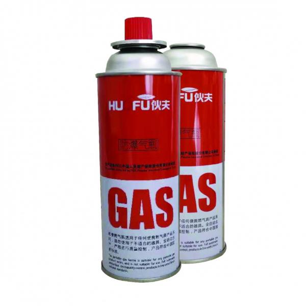Butane Gas Aerosol Spray China butane gas canister 220g and boutielle gas butane portable