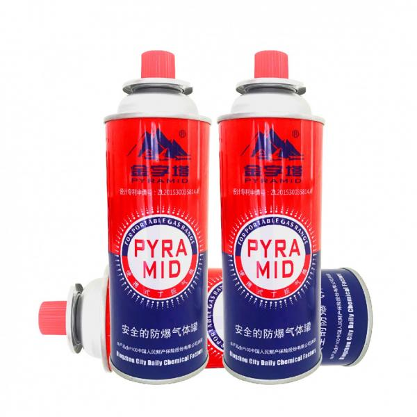 small camping butane gas canister  for barbecue in the wild