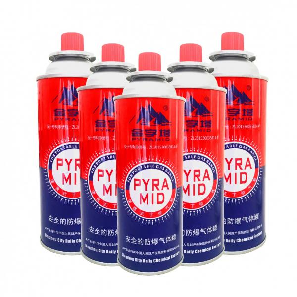gas refill 300ml Empty travel gas canister with good price