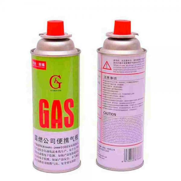 butane gas cartridge 220g and butane gas fuel