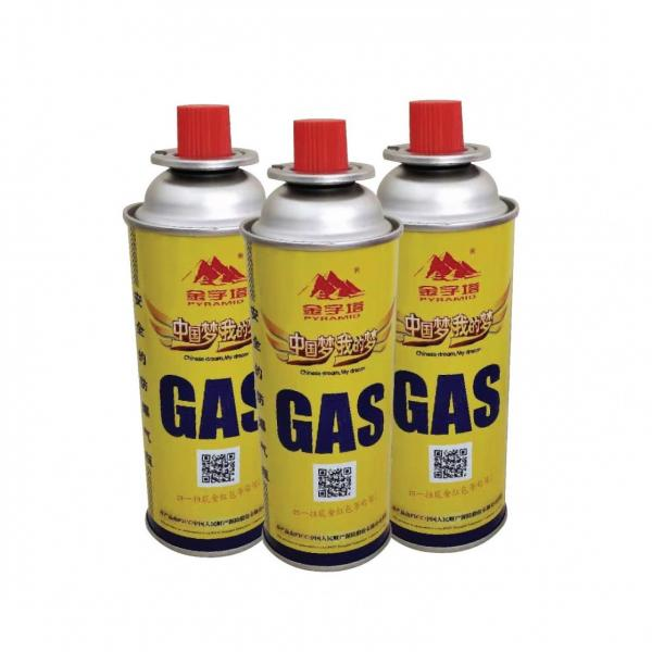 China korea MSDS camping gas stove refill 190g 220g 250g butane gas cartridge